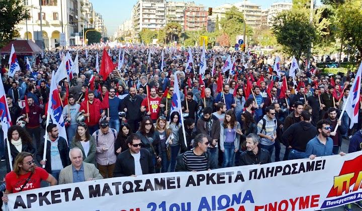 Massen auf der Straße mit Fahnen und Transparenten.