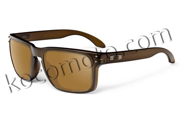 Sunglass Oakley Holbrook (brown) : SG-OKY-HB5