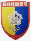 Современный герб Бахмача