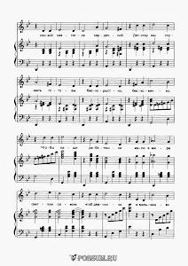 """Песня """"Счастливый детский сад"""" Музыка В. Литвинова: ноты"""