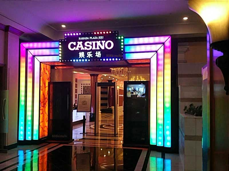 Jeju the hotel & vegas casino hotel