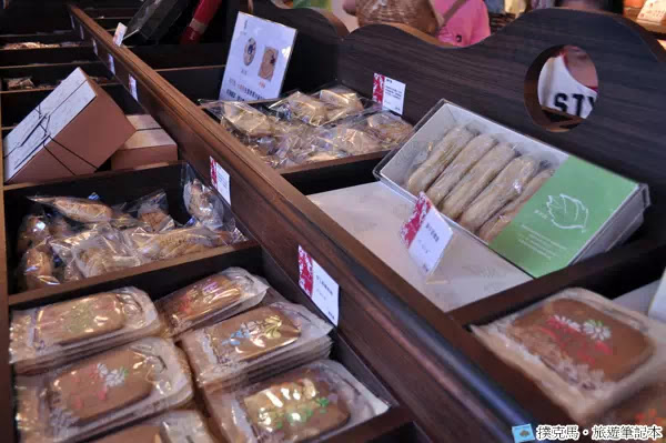 富林園洋菓子餅乾禮盒
