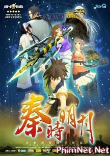 Phim Tần Thời Minh Nguyệt Phần 1 - Bách Bộ Phi Kiếm - Qin's Moon Season 1