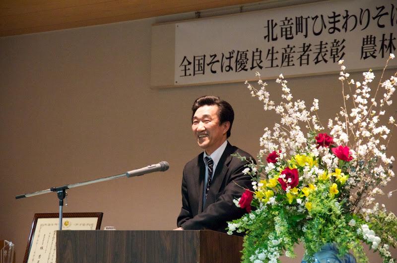 横山製粉(株)山田伸司 常務取締役生産本部長