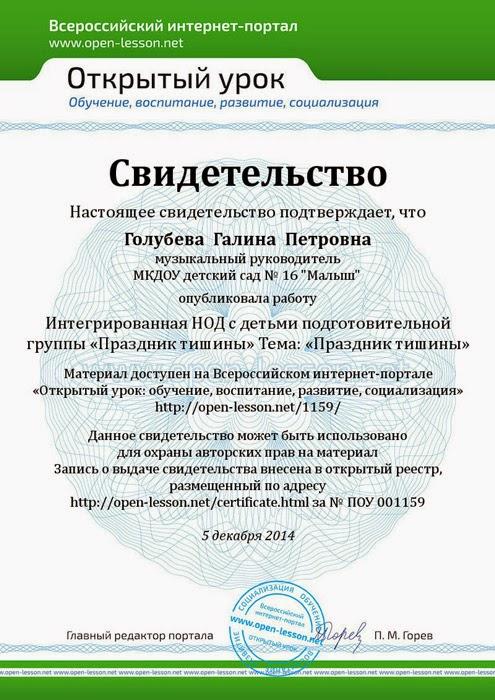 Редакция портала