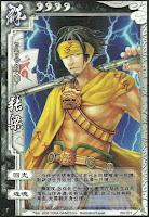 Zhang Liang 2