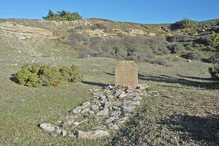Lápida en memoria de Balbino García de Albuzu, Gregorio García y Balbino Bados