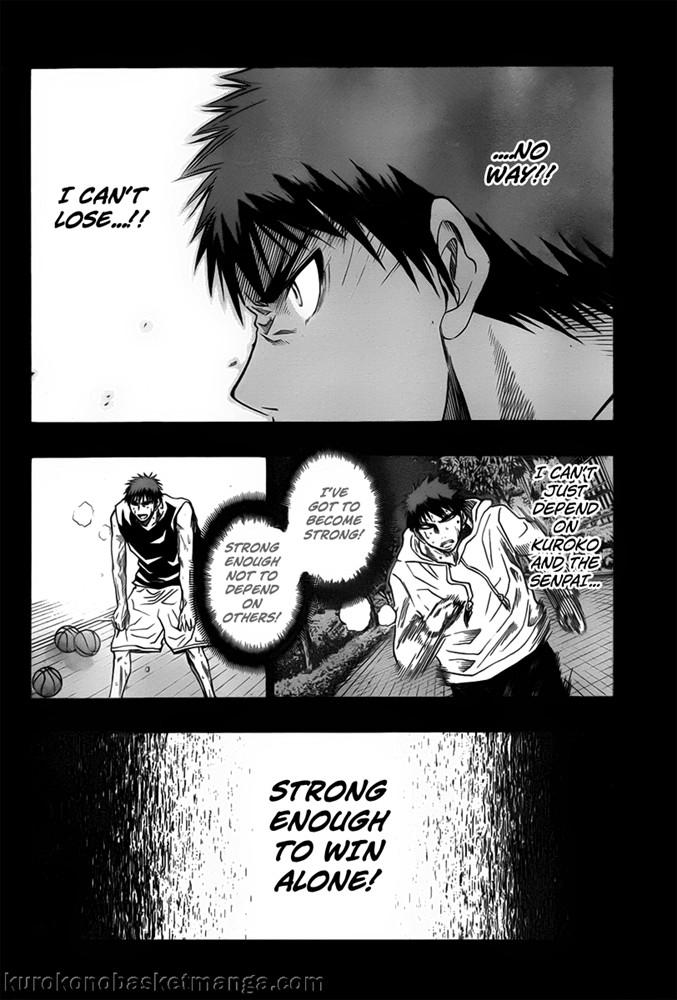 Kuroko no Basket Manga Chapter 31 - Image 02