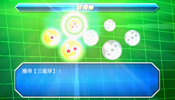 Namco Bandai Games ra mắt Dragon Ball Tap Battle 11