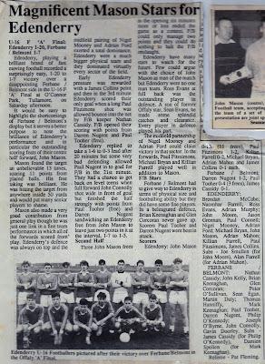 U16 Football 1992 Match Report
