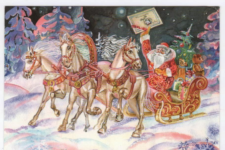 Добрым, открытка с новым годом на русском