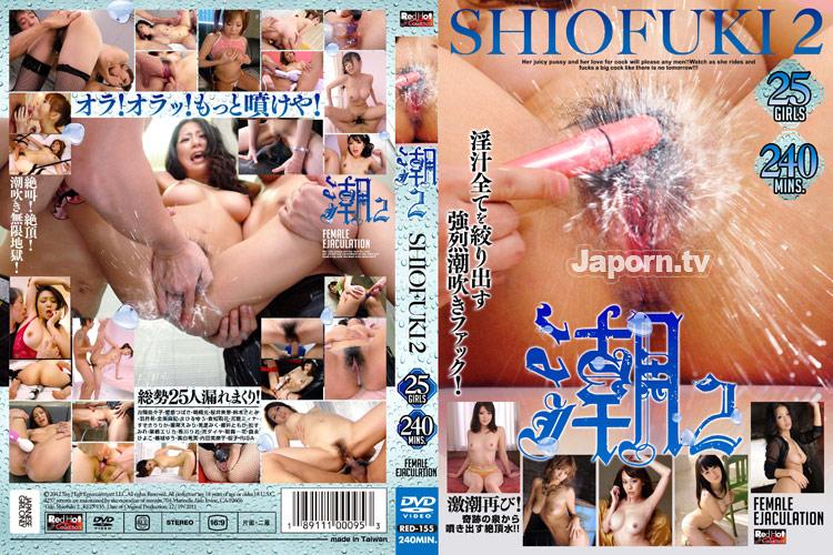 Shiofuki.2.25.Girls.RED155