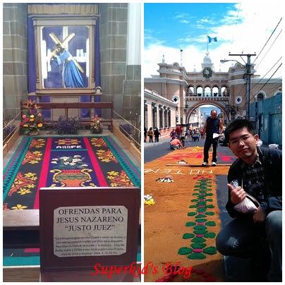 瓜京的聖週地毯