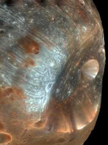Teora Del Orgen Artificial De La Luna