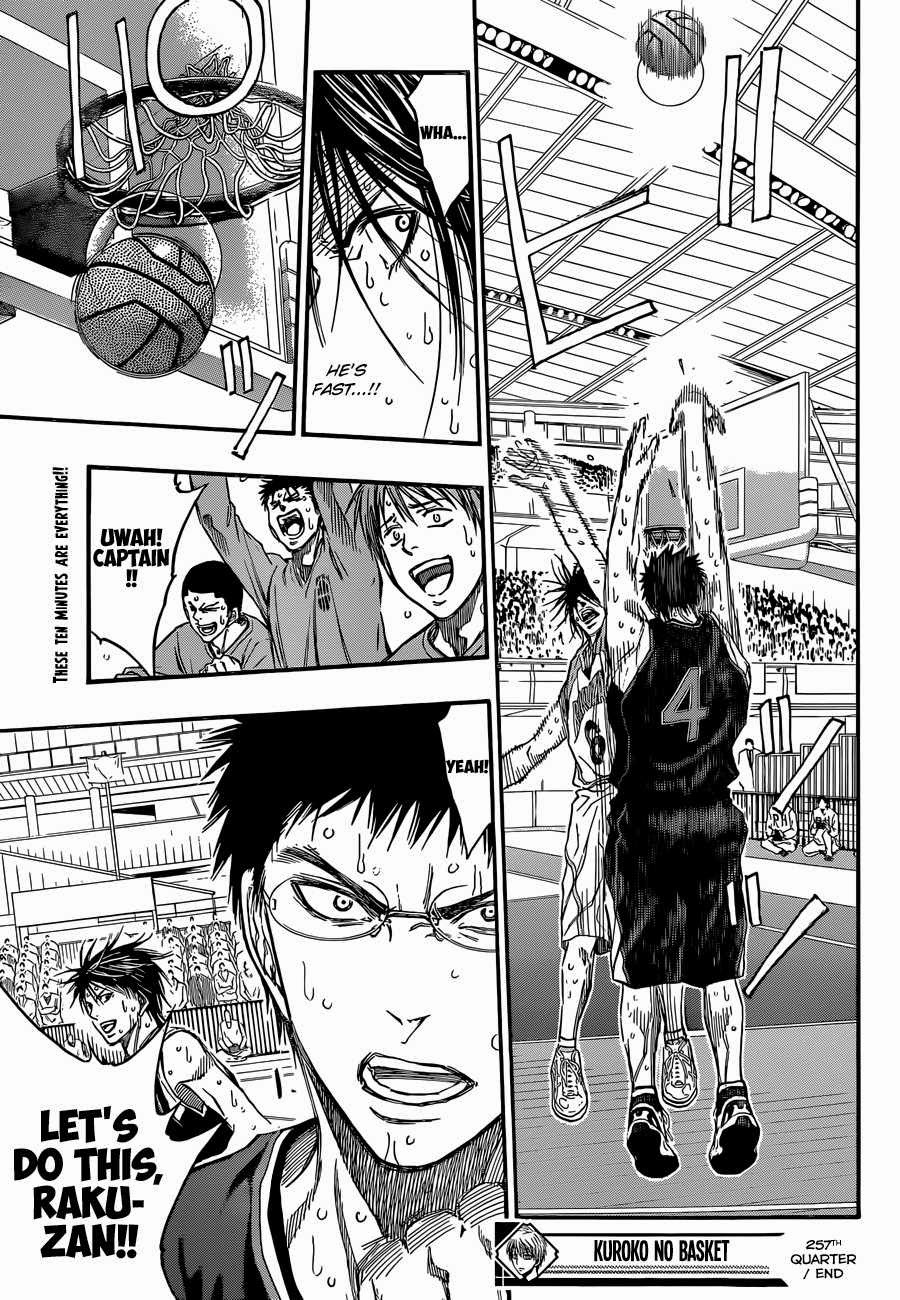 Kuroko no Basket Manga Chapter 257 - Image 19
