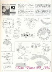 Головные уборы. Советы и МК Keito%2BDama%2B089_1996%2B119