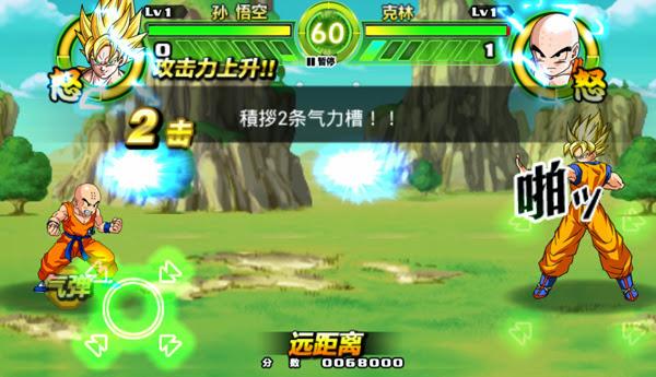 Namco Bandai Games ra mắt Dragon Ball Tap Battle 13