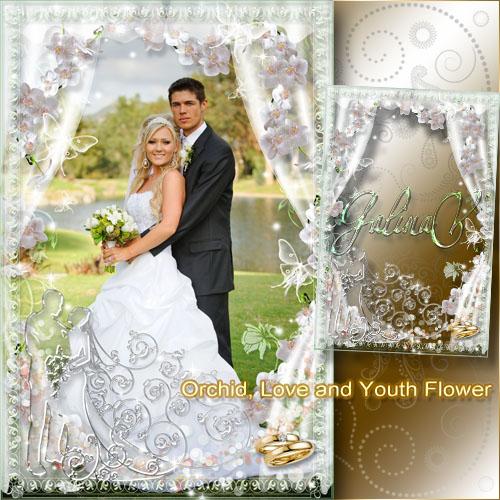 Свадебная фоторамка - Орхидея, цветок любви и молодости