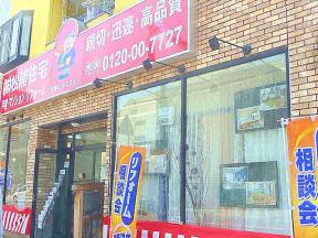 松浦住宅のイメージ写真
