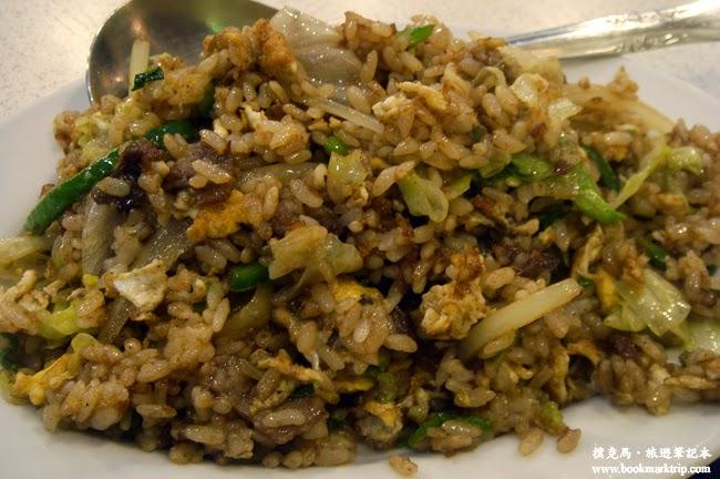 食為天珍饌美食青椒羊肉炒飯