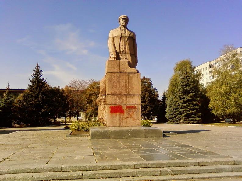 Пам'ятник Леніну, Лозова