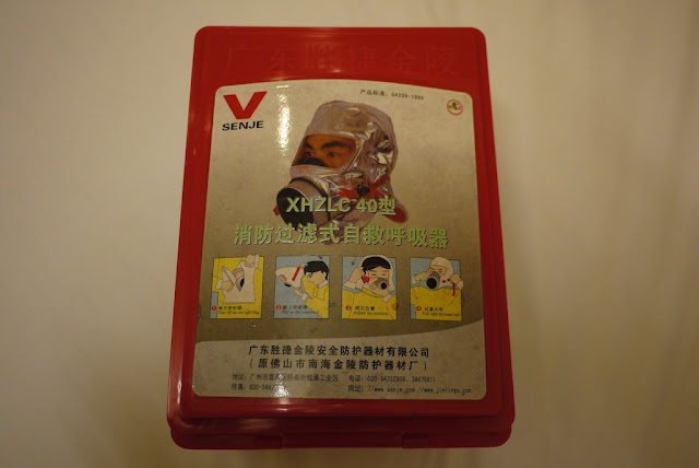 """filtering respirator for fire self-rescue"" which covers the entire head"