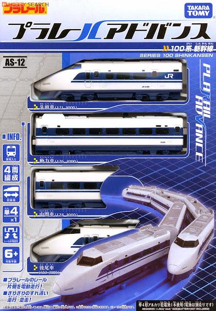 Đồ chơi Tàu hỏa AS-12 Series 100 Shinkansen được làm từ chất liệu cao cấp, bền đẹp