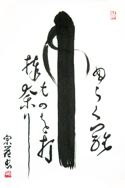 Zen bot