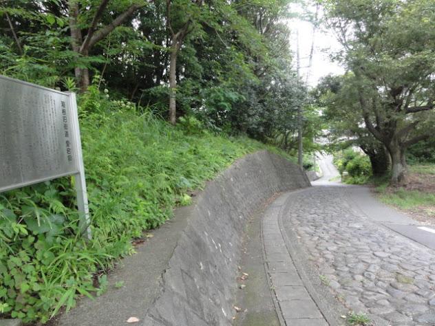 愛宕坂 東海道五十三次