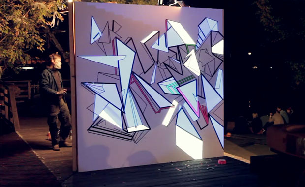 Augmented Tape Art Live Action
