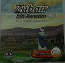 zubair_bin_awwam