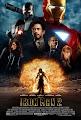 Iron Man 2 (2010) ver online