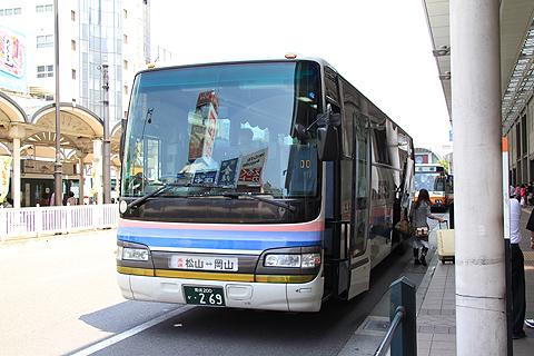 伊予鉄道「マドンナエクスプレス」・269 松山市駅改札中