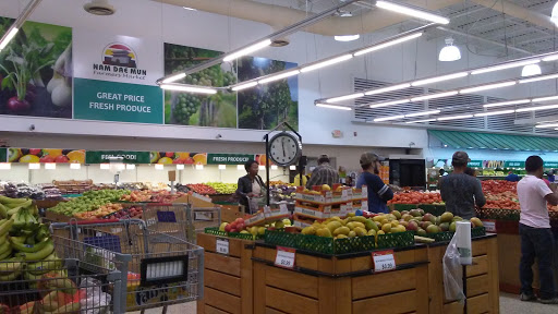 Supermarket «Nam Dae Mun Farmers Market», reviews and photos