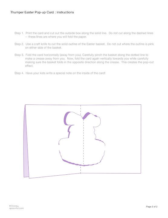 Детский пасхальный набор pop up шаблоны