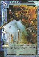 Wen Yang 2