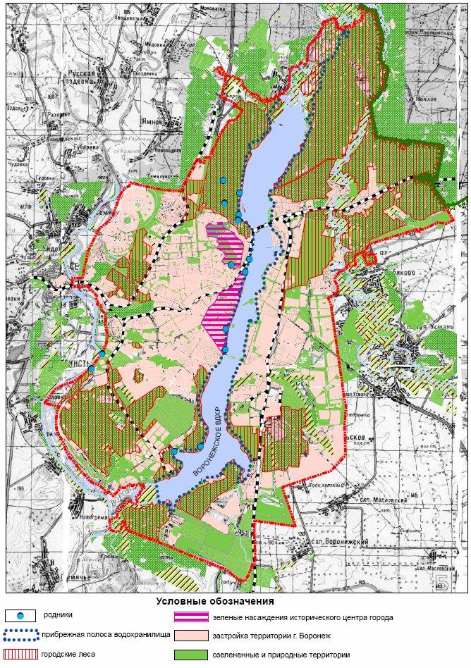 Схема особо охраняемых природных территорий