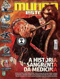 8 Download   Mundo Estranho   Edição 122   Março 2012