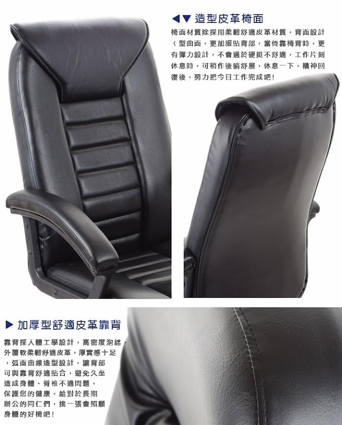 中和二手辦公椅拍賣
