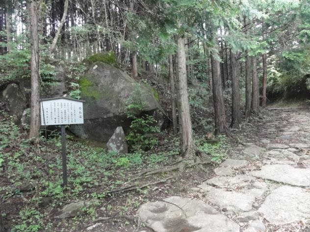 念仏石 東海道五十三次