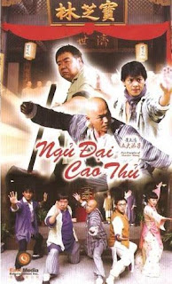 Ngũ Đại Cao Thủ - Five Diciples Of Master Wang - 2006