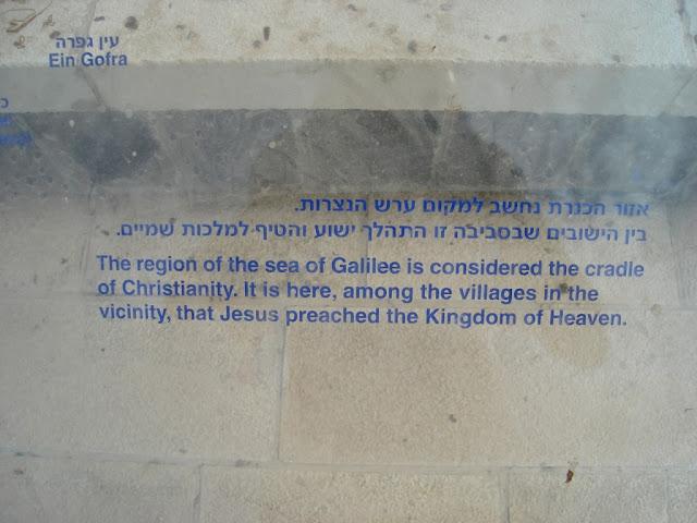 Uma Viagem ao Centro do Mundo...  - Página 2 ISRAEL%252520070