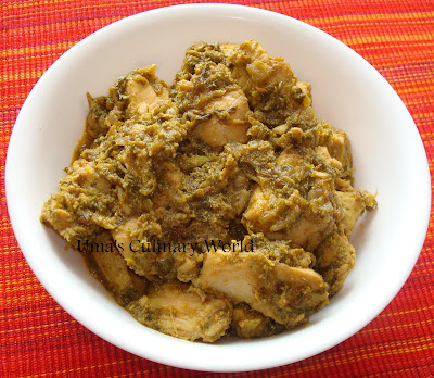 murg methi or methi chicken