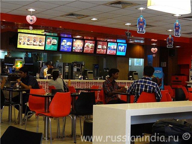 Макдональдс в Бангалоре