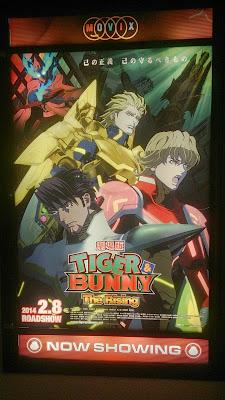 劇場版「TIGER&BUNNY -The Rizing-」観てきたよ