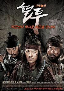 Hạ Màn - The Showdown poster
