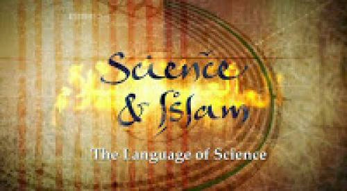 Can We Infuse Science In Islam