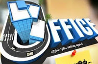 Office 23-04-2014 Episode 284 full video today 23.4.14 | Vijay tv Shows Office serial 23rd April 2014 at srivideo