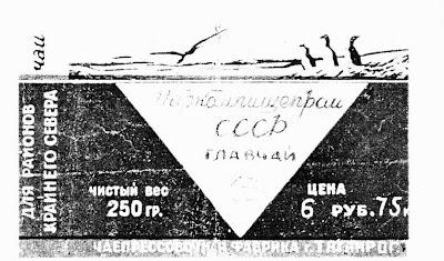 https://sites.google.com/site/istoriceskijtaganrog/oktabrskaa-ulica/dom-65