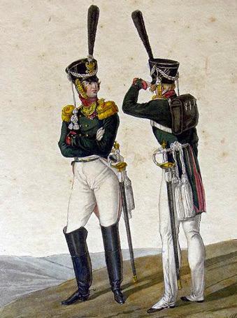 Офицеры пехоты